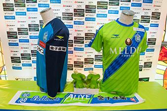 プロサッカーJ1リーグ 湘南ベルマーレ オフィシャルパートナー